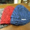 cohn laine tigre 2-côté