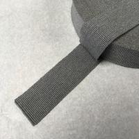 ribbon Grigio 4cm