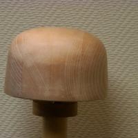 form pb. 56CM